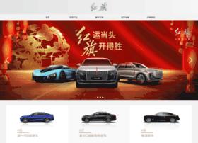 faw-hongqi.com.cn