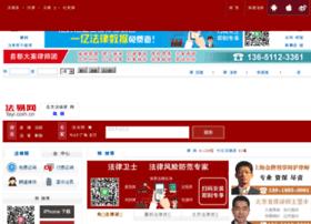 fayi.com.cn