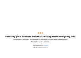 fayoum.natega-eg.info