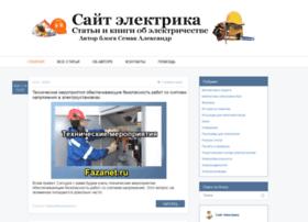 fazanet.ru