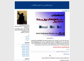 fazilamiry.blogfa.com