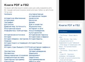 fb2-pdf.com.ua