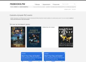 fb2books.pw