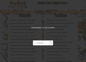 fb2lib.net.ru