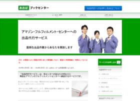 fba-daikou.com