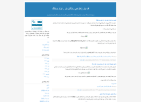 fbanner.blogfa.com