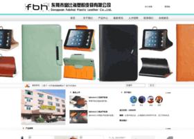 fbh-line.com