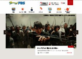 fbs.co.jp