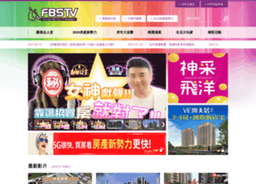 fbstv.com.tw