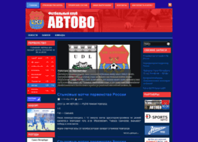 fc-avtovo.ru