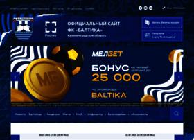fc-baltika.ru