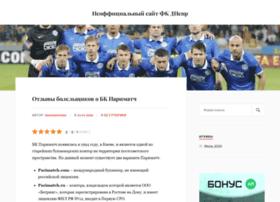 fc-dnepr.dp.ua