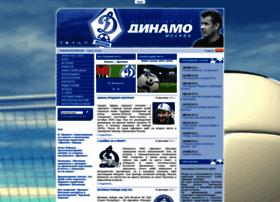 fc-dynamo.ru