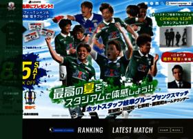 fc-gifu.com