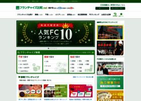 fc-hikaku.net