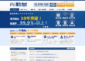 fc-kintai.com