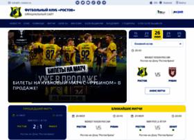 fc-rostov.ru