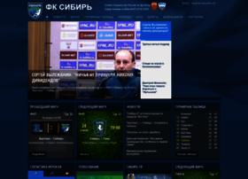 fc-sibir.ru