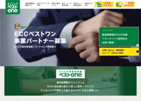 fc.ecc-kobetsu.com