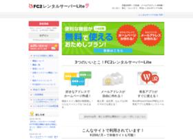 fc2-rentalserver.com