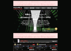 fc2-vps.com