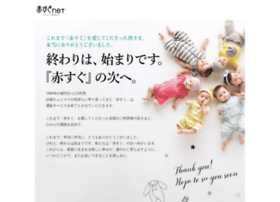 fcart.jp