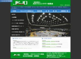 fcc.karate-jkjo.jp