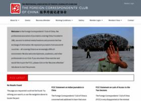 fccchina.org