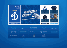 fcdinamo.ru
