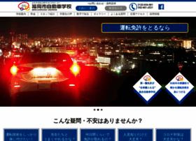 fcds.co.jp