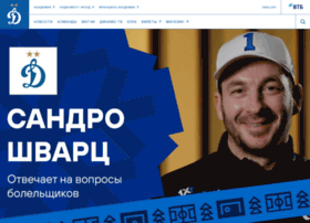 fcdynamo.ru