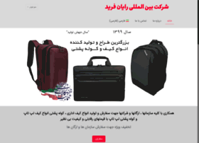 www.fcic-co.com Visit site