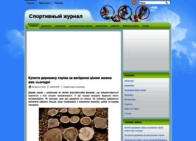 fckryvbas.dp.ua