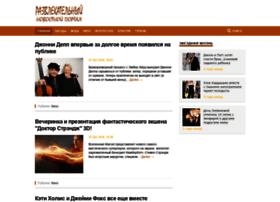fcos.ru