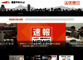 fct.co.jp