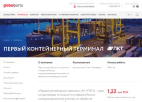 fct.ru