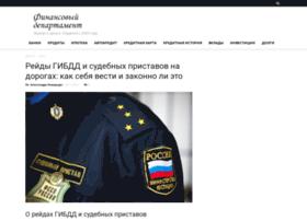 fd7.ru