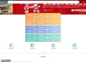 fdc.com.cn