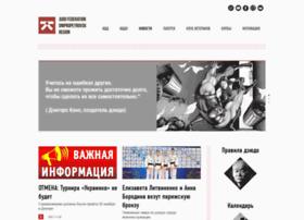 fdd.org.ua