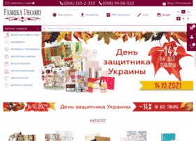 fdeco.com.ua
