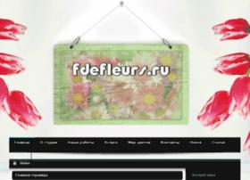 fdefleurs.ru