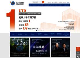 fdsm.fudan.edu.cn