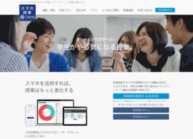 fdsur.c-learning.jp
