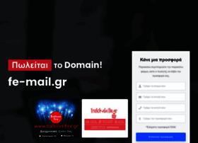 fe-mail.gr