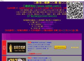fe7.org