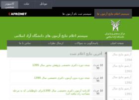 feedback.azmoon.org