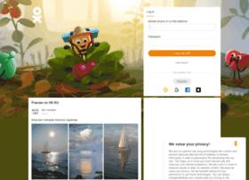 feedback.odnoklassniki.ru