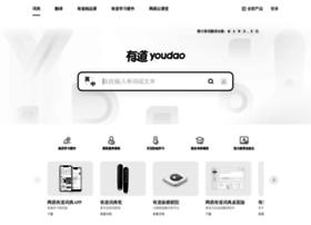 feedback.youdao.com