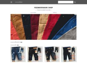 feedbookmark.com