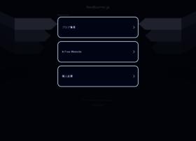 feedburner.jp